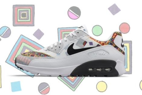 Nike Merlin 6